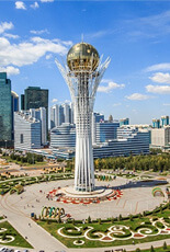 kazakhstan photo